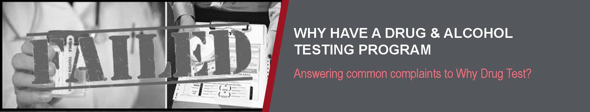 Why drug test header